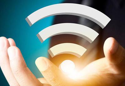 """Как подключится к бесплатному Wi-Fi в Баку? <span class=""""color_red"""">- ПОДРОБНОСТИ</span>"""
