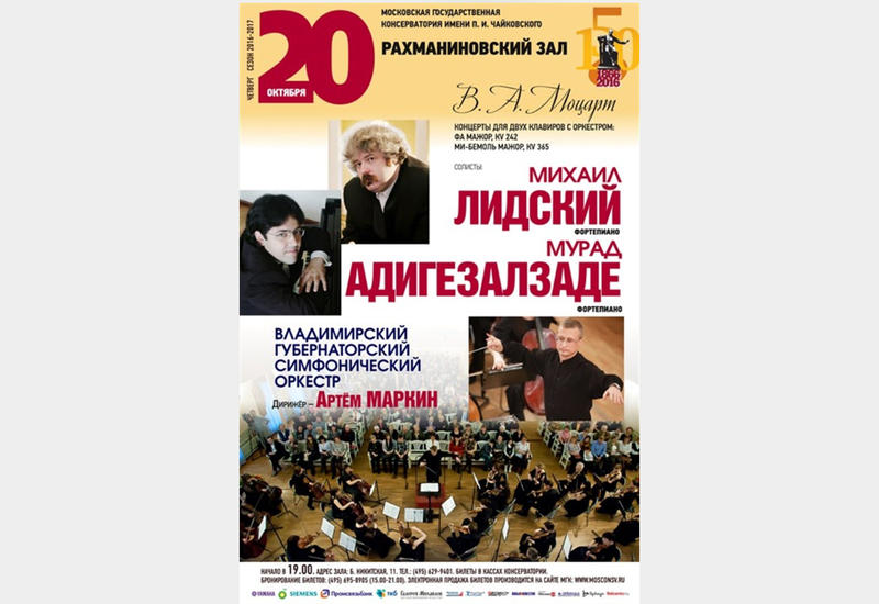 """Мурад Адыгезалзаде и Михаил Лидский дали два грандиозных концерта в России <span class=""""color_red"""">- ВИДЕО - ФОТО</span>"""