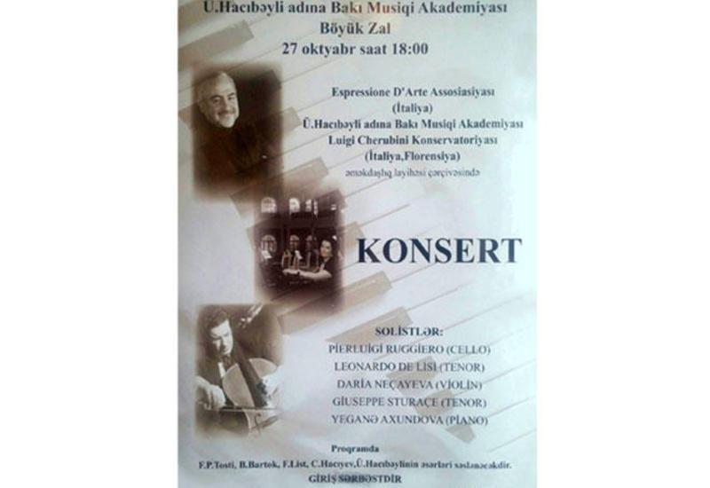 В Баку зазвучит итальянская музыка