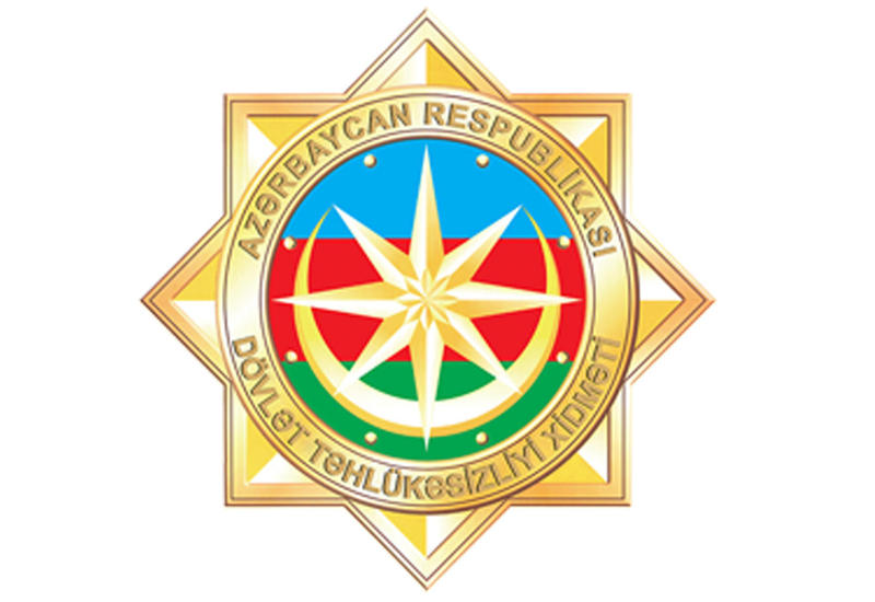 СГБ Азербайджана провела антитеррористическую операцию, уничтожены террористы