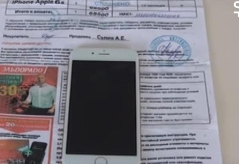 Saxta telefon satan rus fırıldaqçı peyda olub - ALDANMAYIN - VİDEO