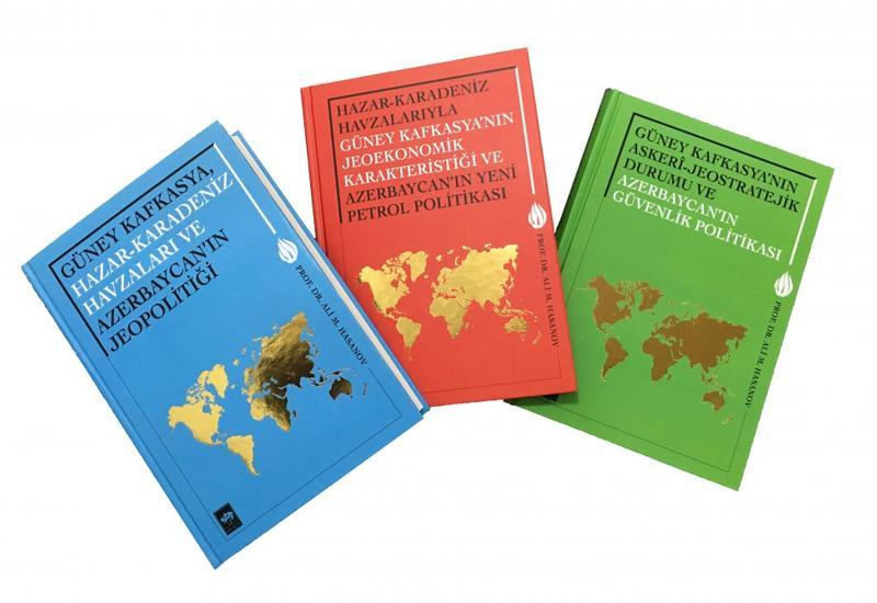 В Турции опубликован трехтомник профессора Али Гасанова