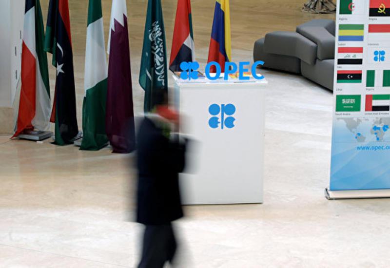 Участники встречи экспертов ОПЕК в Вене не пришли к консенсусу
