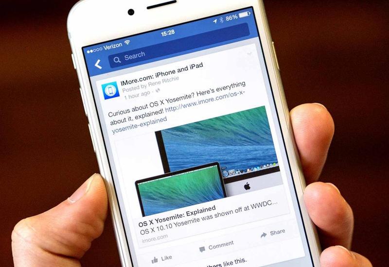 """Facebook не даст вам выкладывать такие ссылки <span class=""""color_red"""">- НОВЫЙ ЗАПРЕТ</span>"""