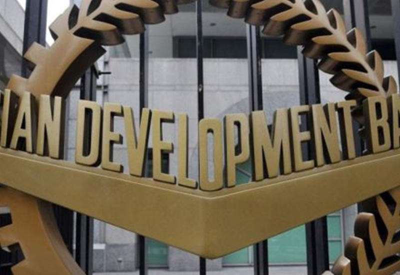 Азербайджан освоил более 70% средств АБР