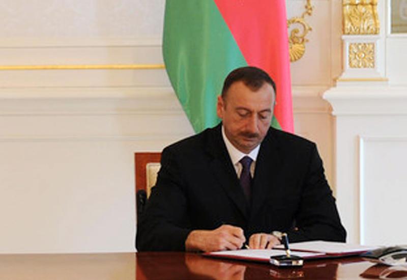 Президент Ильхам Алиев утвердил стратегические дорожные карты национальной экономики