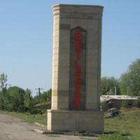 """В Азербайджане предложили упразднить районы <span class=""""color_red"""">- ПОДРОБНОСТИ</span>"""