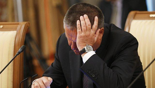 Путин отправил Улюкаева вотставку