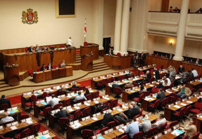В грузинском парламенте избраны спикер и вице-спикеры