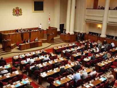 Председателем парламента Грузии стал Ираклий Кобахидзе