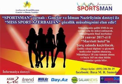 В Азербайджане выберут самую красивую спортсменку
