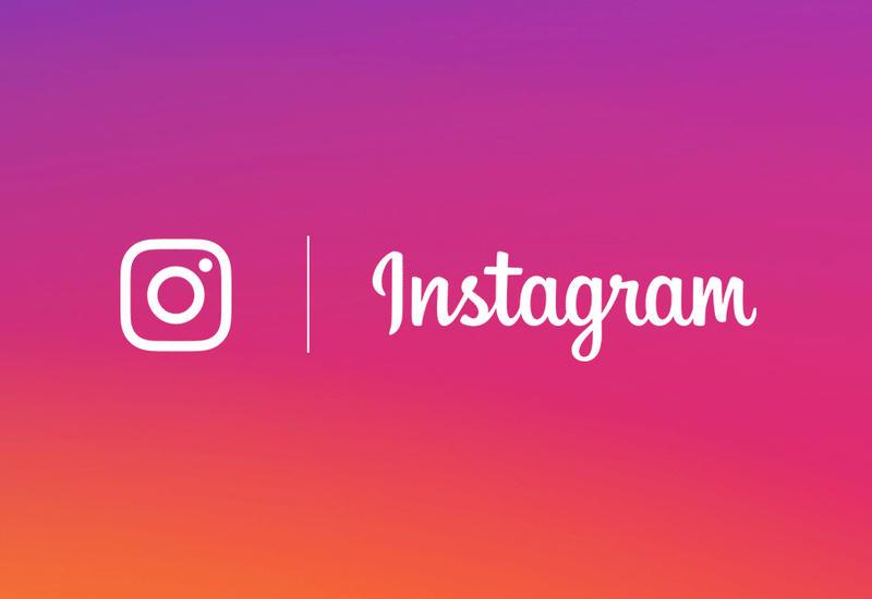 Instagram ввел новую функцию