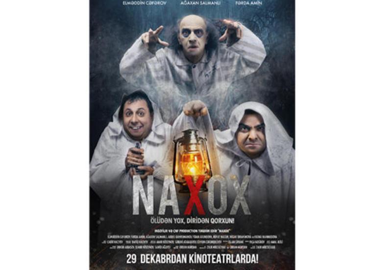 "Представлен трейлер новой комедии Naxox <span class=""color_red"">- ВИДЕО</span>"