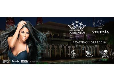 Miss Top Model Azerbaijan -2017: заявка для участия в конкурсе