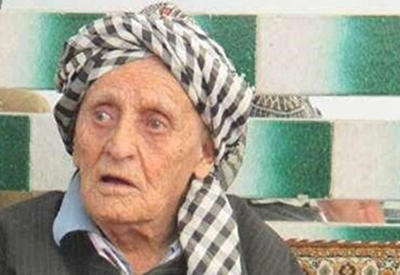 """В Иране нашли 134-летнего долгожителя <span class=""""color_red"""">- ФОТО</span>"""