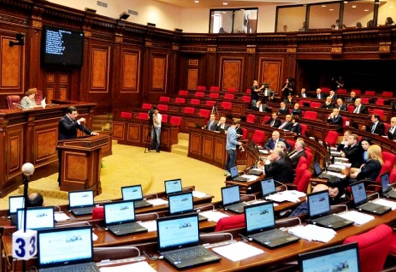 Глупый закон возмутил армянских депутатов