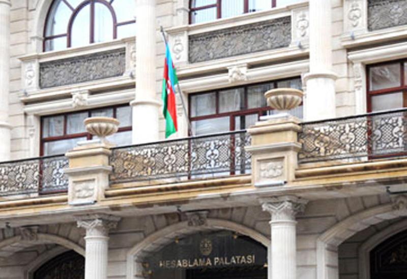 Группа сотрудников Счетной палаты Азербайджана награждена орденами и медалями