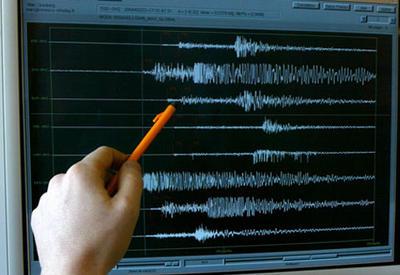 В России произошло землетрясение