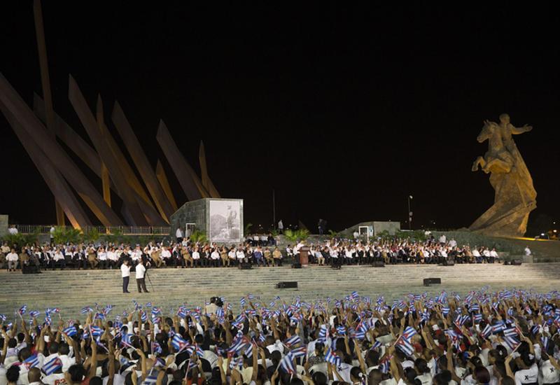 На Кубе завершился посвященный Фиделю Кастро митинг