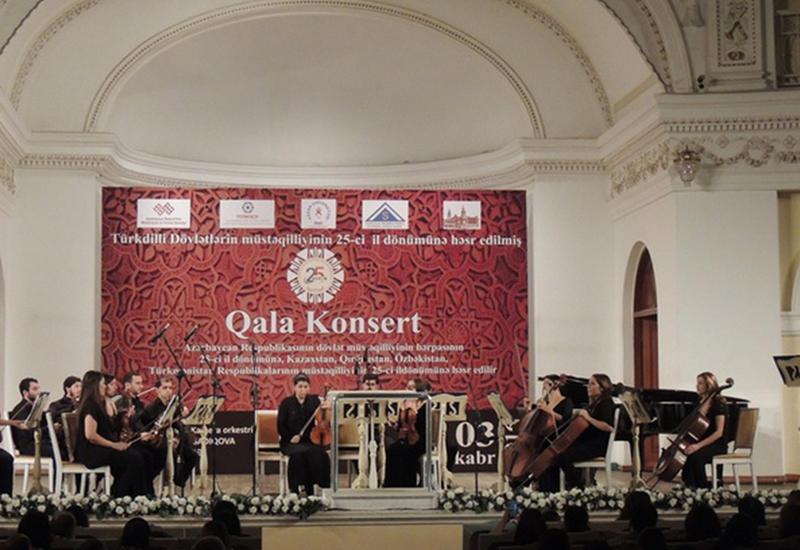 """В Филармонии отметили 25-летие независимости тюркских стран <span class=""""color_red"""">- ФОТО</span>"""