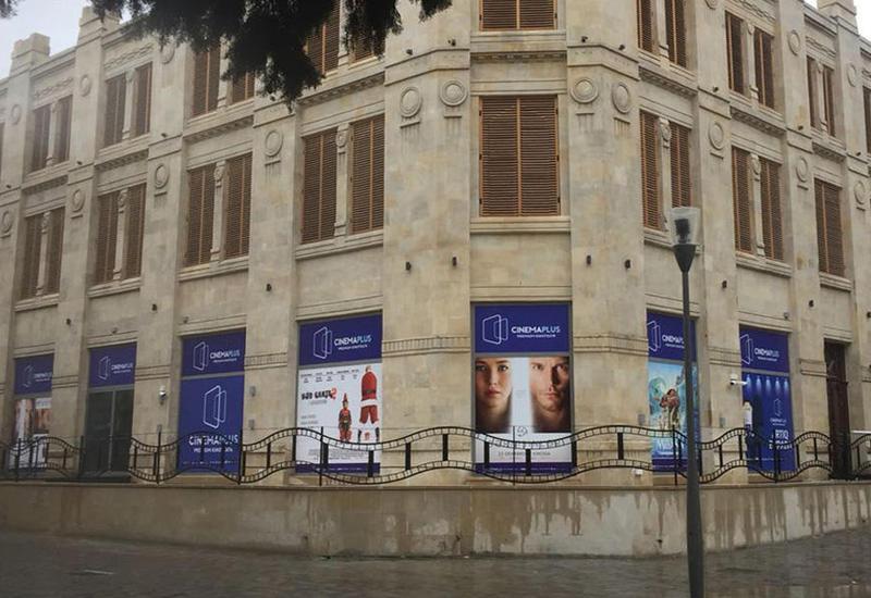 "В Баку открылся кинотеатр ""Азербайджан"" <span class=""color_red"">- ФОТО</span>"