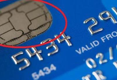 Слышали о новой фишке вашей кредитной карточки? Вы будете шокированы!