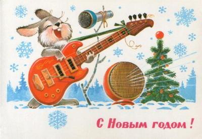 Самые чудесные старые новогодние открытки - 20 ФОТО