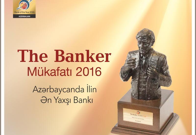 AccessBank признан лучшим банком года со стороны The Banker