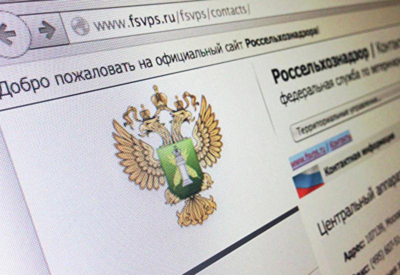 Турция проверит российские предприятия