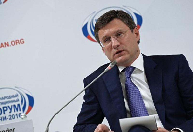 Украина готова купить газ у России этой зимой
