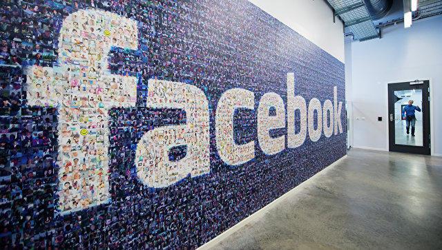 Социальная сеть фейсбук будет сражаться с«фейковыми» новостями