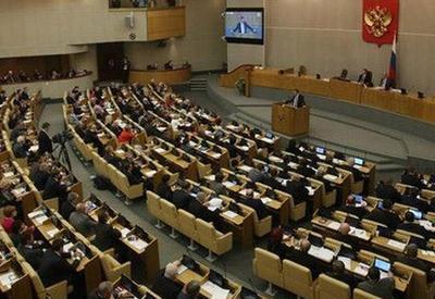 Госдума РФ ратифицировала соглашение с Анкарой