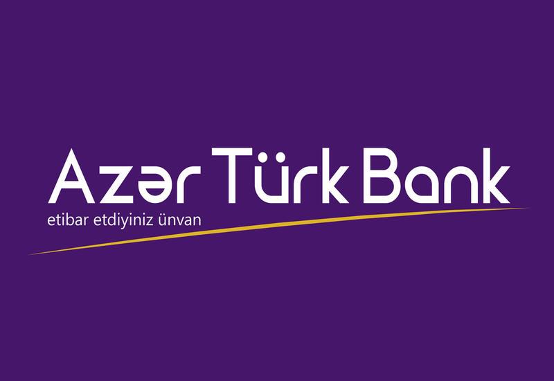 Число клиентов Azer Turk Bank выросло