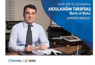 """""""Bank of Baku"""" становится универсальным банком"""