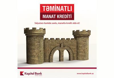 Kapital Bank предлагает кредит в манатах под гарантию