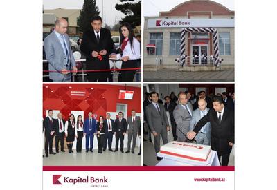 Kapital Bank открыл еще два обновленных филиала