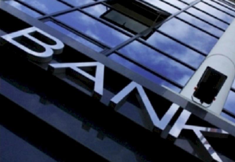 У азербайджанских банков списаны налоговые долги