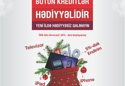"""Kapital Bank продолжает акцию """"Qış hədiyyə Kampaniyası"""""""