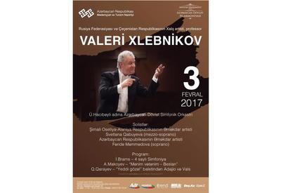 В Филармонии пройдет творческий вечер дирижера Валерия Хлебникова