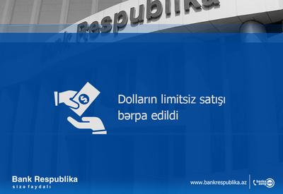 Банк Республика продолжает продажу долларов США и Евро в неограниченном количестве
