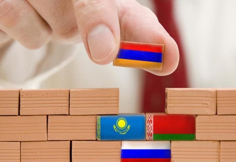 Армения терпит крах евразийских иллюзий