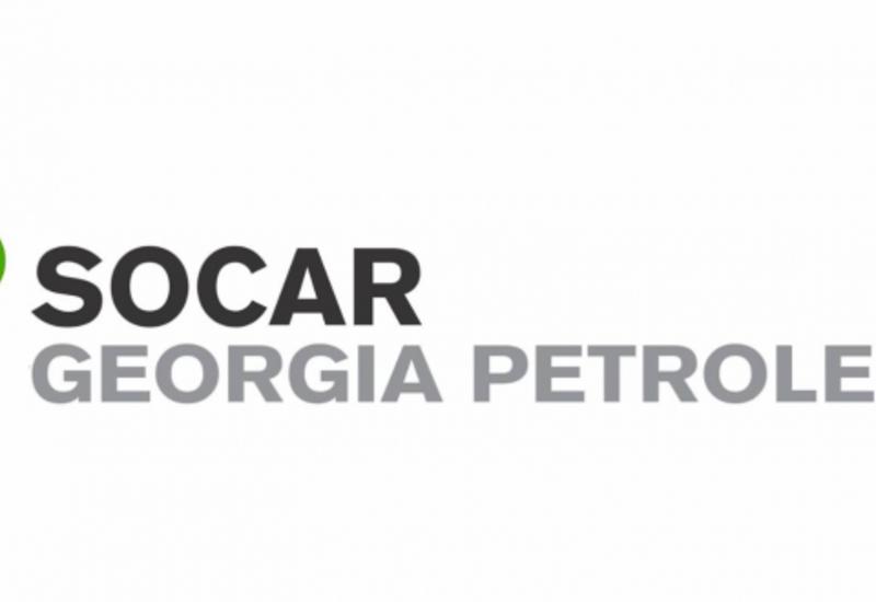 Назначен новый гендиректор SOCAR Georgia