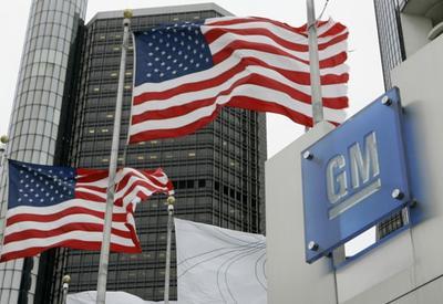 General Motors инвестирует $1 млрд в заводы в США