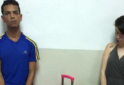 В Венесуэле девушка пыталась вынести возлюбленного из тюрьмы в чемодане - 2 ФОТО