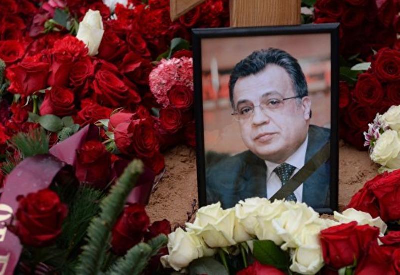 В Анкаре задержали организатора выставки, на которой был убит посол Карлов