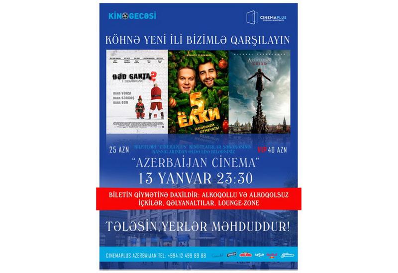 "«Ночь в кино» в кинотеатре «CinemaPlus Azerbaijan» <span class=""color_red"">- ФОТО - ВИДЕО</span>"