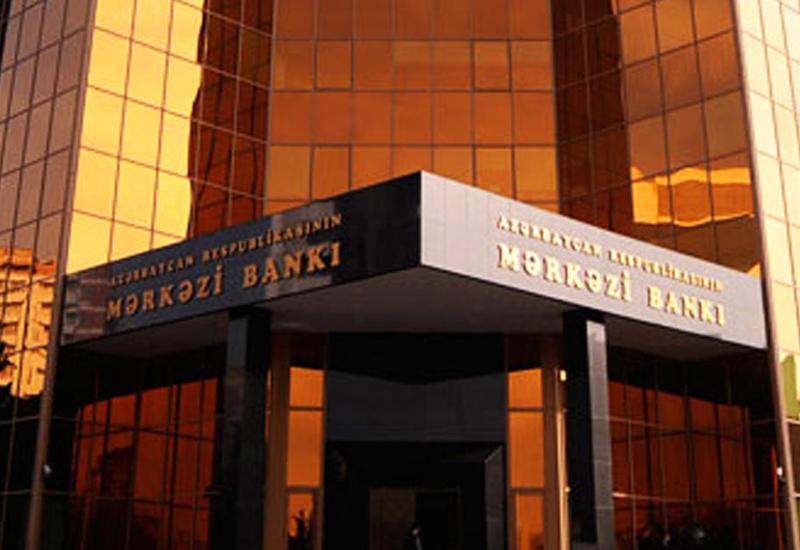 Валютные резервы Центробанка Азербайджана выросли