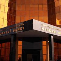 Центробанк о курсе маната на завтра