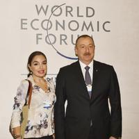 """Вице-президент Фонда Гейдара Алиева Лейла Алиева посетила Конгресс-центр, в котором проводится Всемирный экономический форум <span class=""""color_red"""">- ФОТО</span>"""