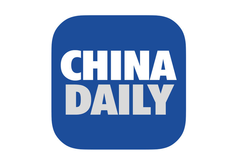 "China Daily: Азербайджан является ключевым звеном ""Шелкового пути"""
